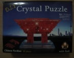 Маркет | Obaldet | *NEW* 3-D Chinese Pavillion Crystal Puzzle